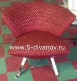 Кресло после работы наших мастеров!