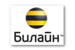 Сотовый оператор Билайн